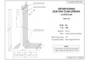 <h5>Zasieki do kurszyw</h5><p>Przykładowy schemat konstrukcji elementu typu T-400 asymetrycznego</p>